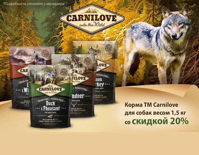 TM Carnilove