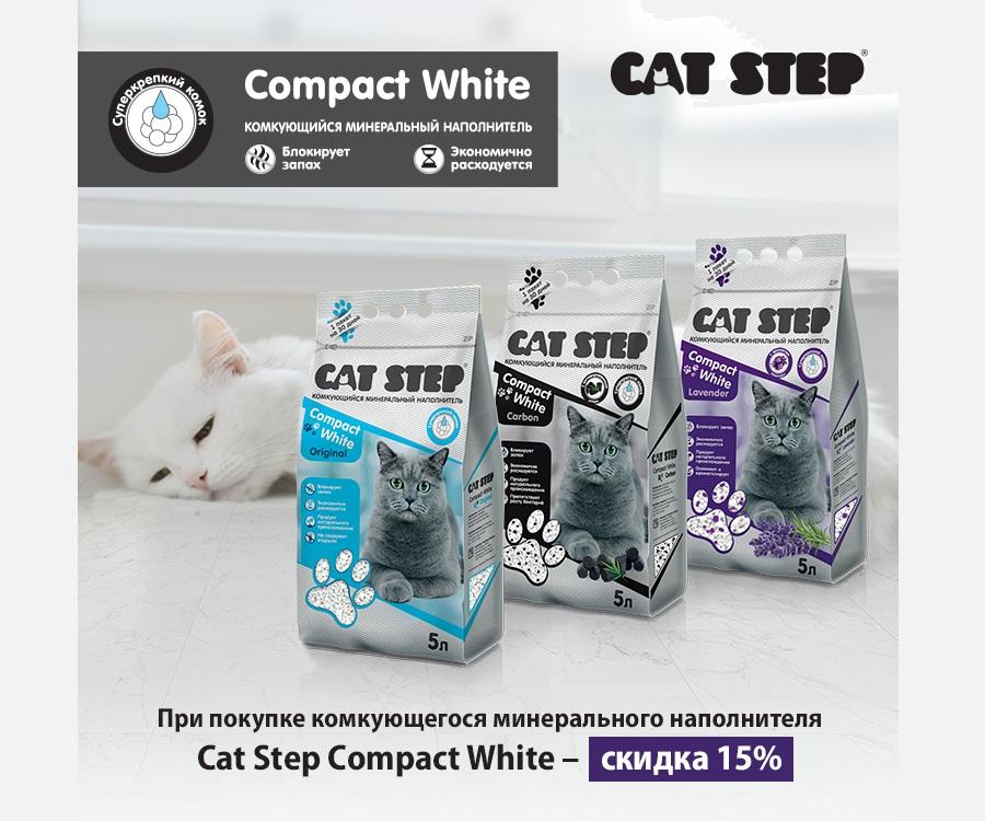 Cat Step